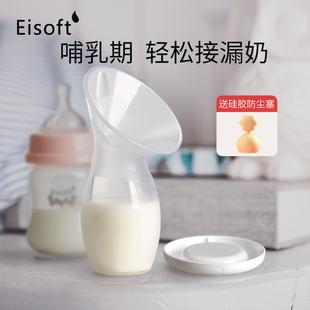 集奶器硅胶手动吸力大吸奶器集乳器挤奶噐漏奶接奶神器母乳收集器价格