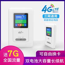 e5885全网通mifi卡手机热点设备三网数据终端便携式sim无线路由器插卡4g随身移动车载网络pro2wifi华为随行