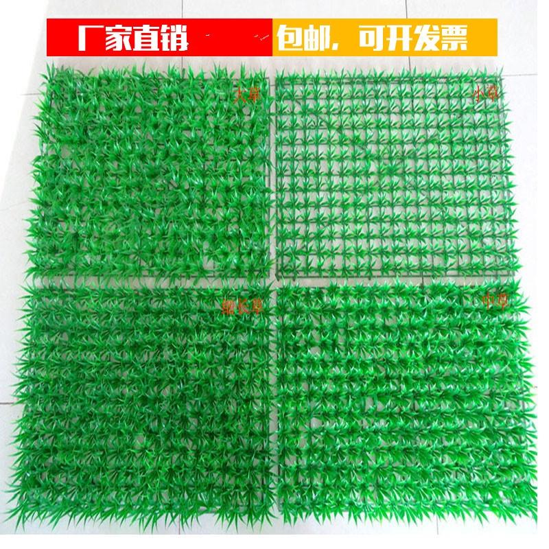 青苔防真苔藓地垫塑料装饰草坪仿真植物墙绿植墙面人工假草皮