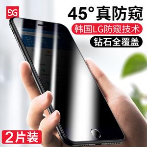 适用于古尚古iPhone7p钢化膜苹果8plus防窥膜6plus手机6sp全屏覆