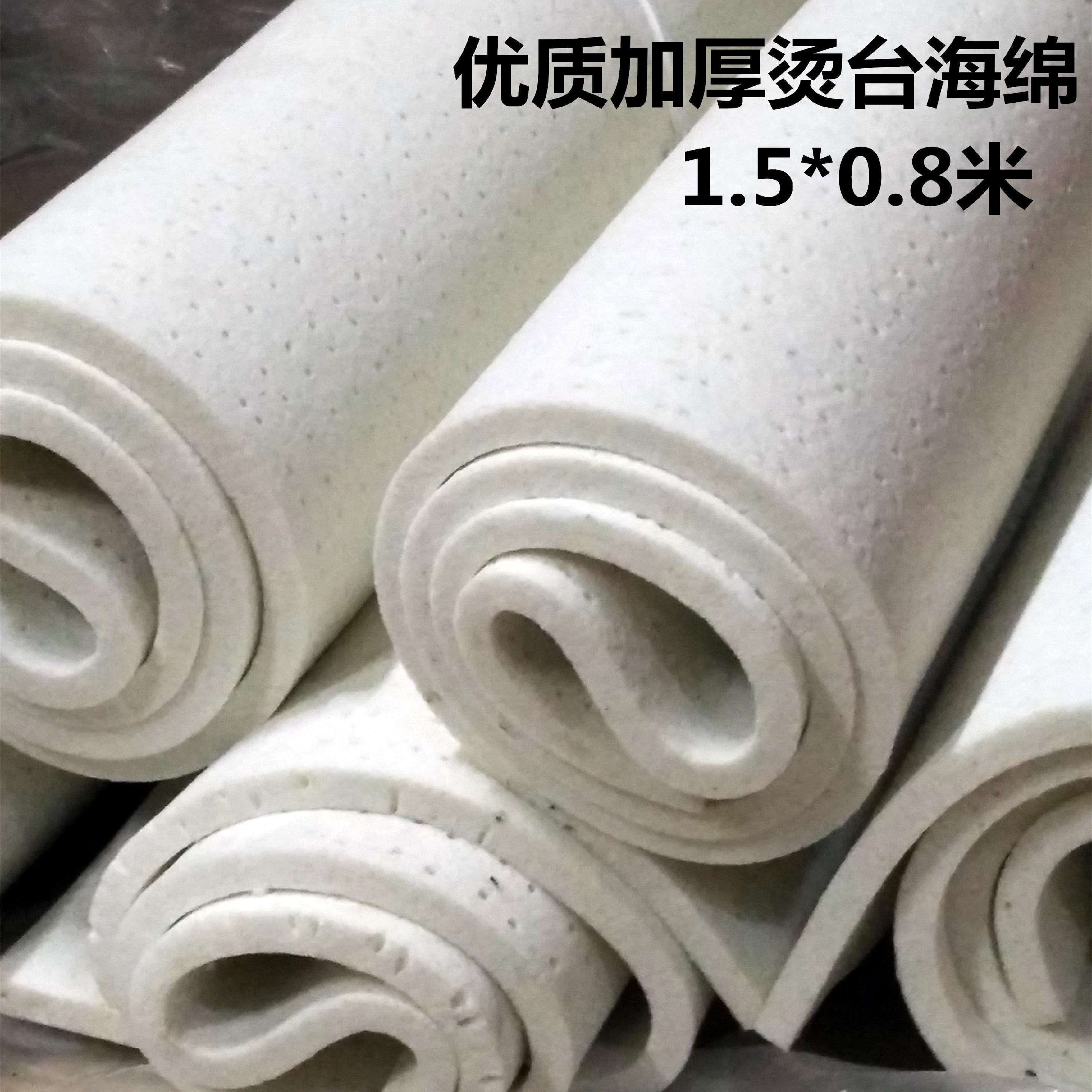 服装厂吸风烫台海绵大j烫烫台床有孔海绵垫服装熨衣板垫加厚干洗