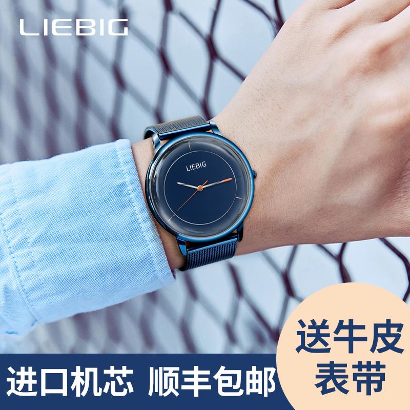 2020新款手表男士全自动机械表韩版学生时尚潮流弧面石英防水男表