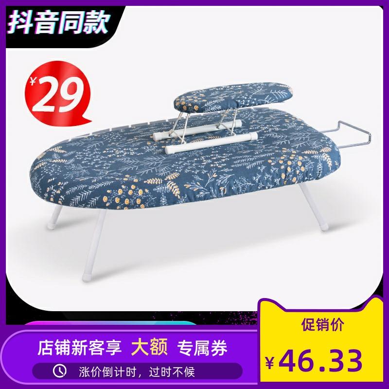 ⭐日本熨衣板 家用 折叠 台式 迷你烫衣板熨斗板小号小型熨衣架大