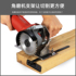 Angle grinder variable cutting machine conversion tool base Angle grinder bracket Angle grinder base