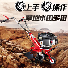 A new type of micro cultivator small multi-function diesel engine