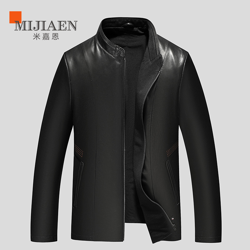 Autumn and winter new leather jacket mens stand collar short jacket