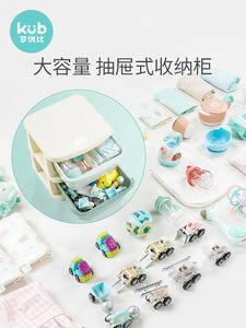 可优比儿童玩具架抽屉式储物柜子夹缝收纳置物架塑料卧室床头柜