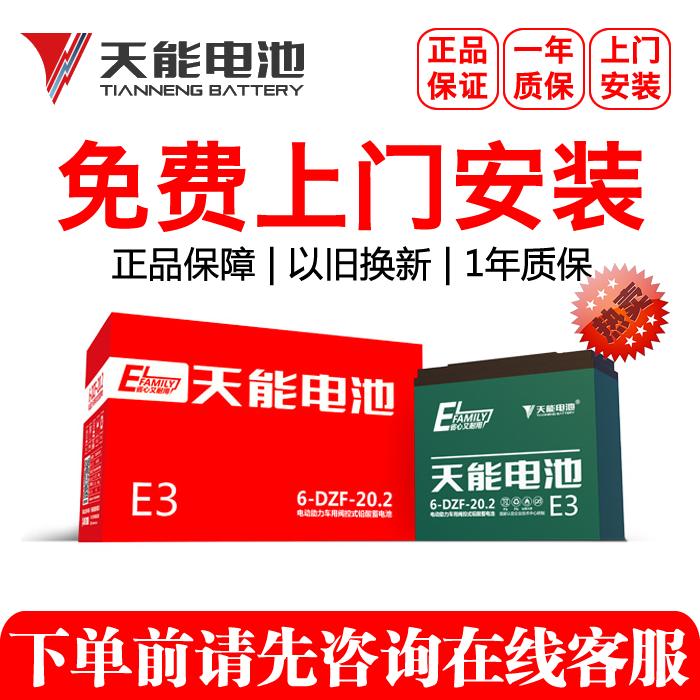 Услуги по установке электрических аккумуляторов Артикул 602391779489