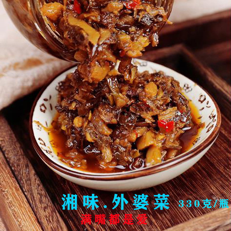 Hunan specialty handmade dried vegetables pickled pickles ready to eat 330g bottles