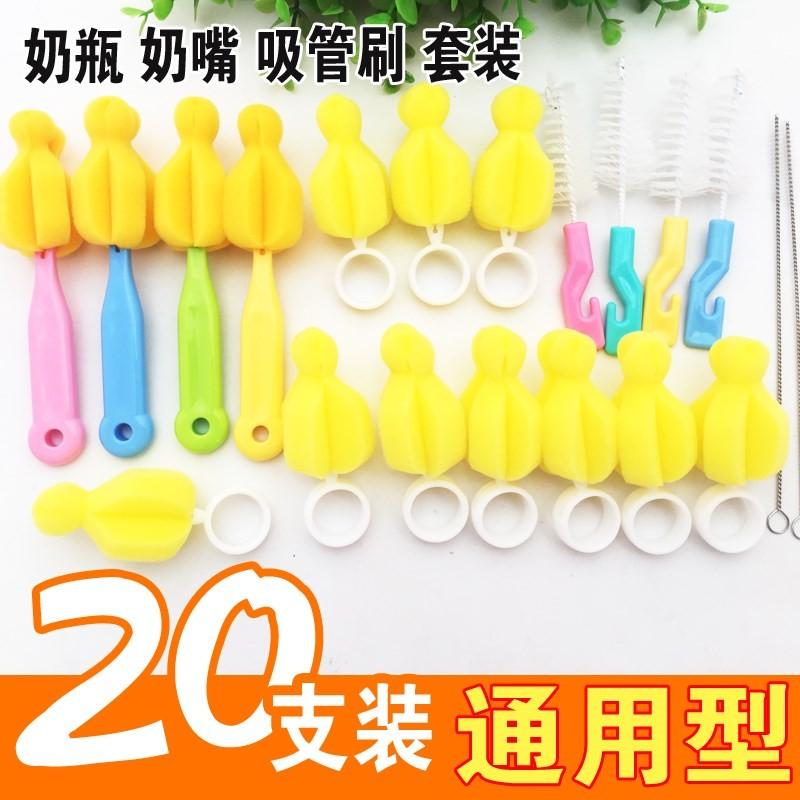 12 Gói Chất lượng cao Bàn chải núm vú Sponge Nylon Hair Brush Straw Wash Núm vú Bàn chải rộng Tiêu chuẩn Miệng Chai Bàn chải Làm sạch - Thức ăn-chai và các mặt hàng tương đối