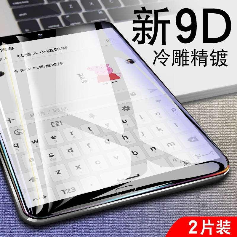 适用于华为C5平板钢化膜m5/m5pro贴膜m2/m3青春版8寸10寸电脑8.4