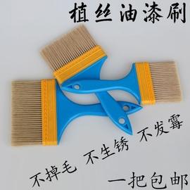 植丝油漆刷涂料刷烧烤刷清洁刷硬毛刷塑料刷不掉毛刷耐腐蚀植毛刷