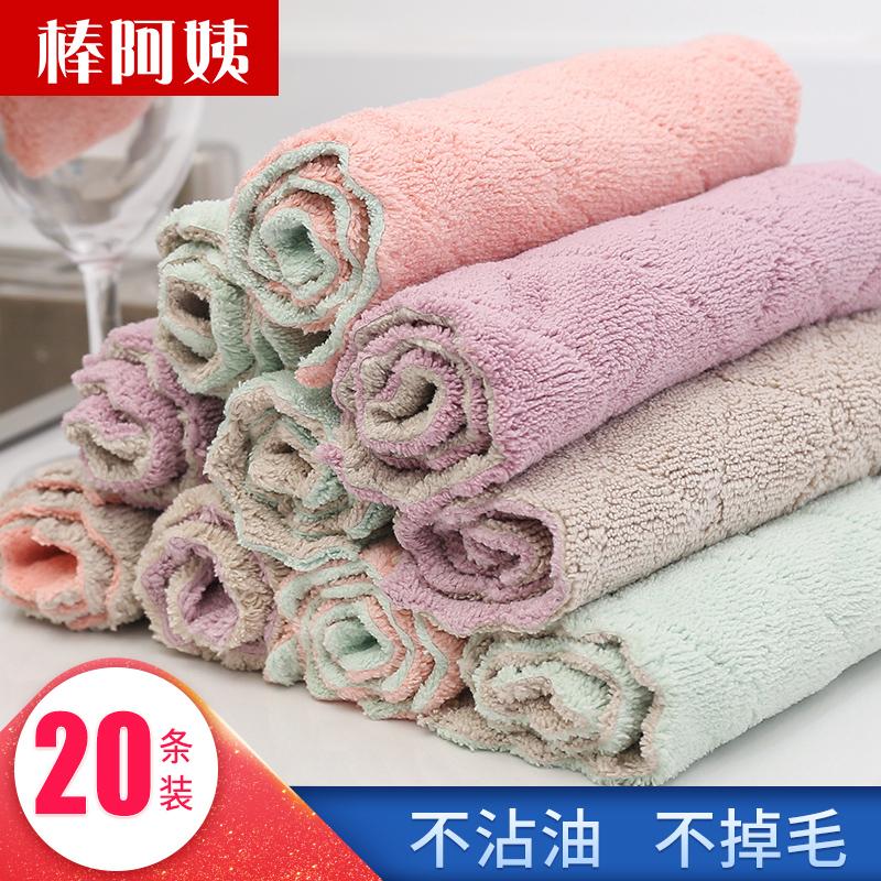懒人抹布干湿两用厨房用品吸水不掉毛不沾油洗碗布家务清洁百洁布