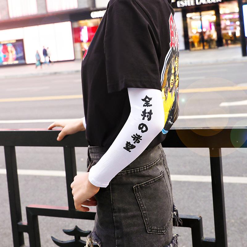 刺青男女夏季冰丝防晒花纹开车臂套(用1元券)