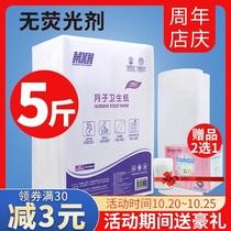 片包邮60妈妈乐卫生巾妇婴两用垫产妇专用卫生巾婴儿老年人尿片