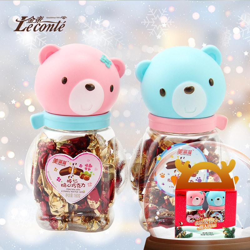 金帝美滋滋榛仁脆心巧克力小熊礼盒装女朋友送儿童生日圣诞节糖果