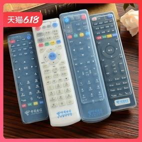 中国电信 湖南创维电视机顶盒遥控套 广电数字机顶盒遥控器保护套