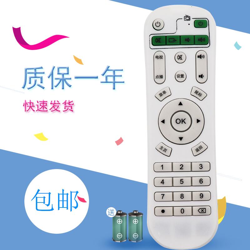 适用SAST先科网络电视机顶盒遥控器X9 A3 酷喵I5 F3淘宝优惠券