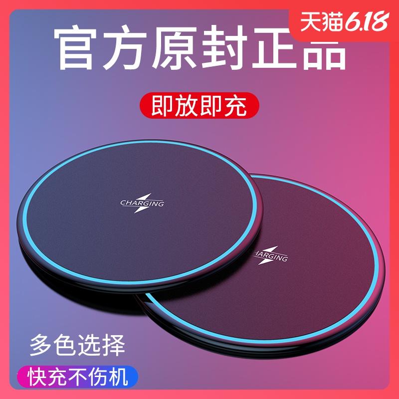 iphoneX苹果11无线充电器iPhone11Pro Max手机promax快充xs专用8plus正品8p小米华为p30pro闪充xsmax车载xr