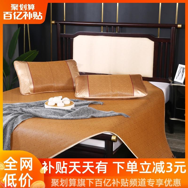 Декоративные одеяла и подушки / Прикроватные коврики Артикул 605086289988