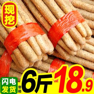 5非麻河南焦作 包邮 河北铁棍山药6斤带箱小白嘴铁杆淮山药新鲜蔬菜