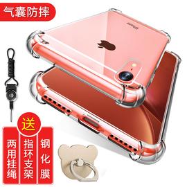 适用于苹果x手机壳平果xsmax防摔套iphone xr透明ipone硅胶ipxs全包壳A1865软胶XSmxa女iPhone xsXS套pg爱疯图片