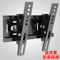通用液晶电视机调节挂架支架万能挂墙壁挂小米海信创维TCL3270寸
