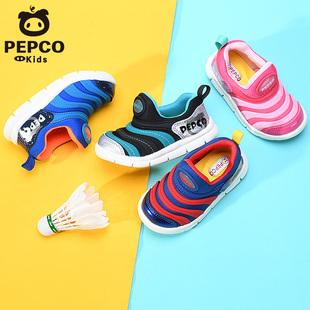 2021新款 女童透气网面网鞋 夏季 小猪班纳男童毛毛虫童鞋 儿童运动鞋