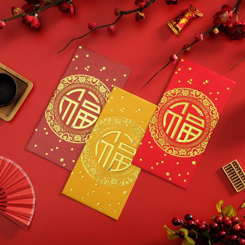 高档创意可爱儿童压岁钱红包2020鼠年过节春节新年过年利是封定制