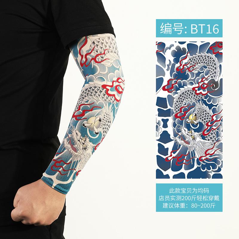日本套袖长款护臂男花臂无缝热销0件包邮