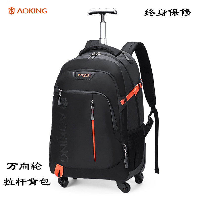Aoking fashion universal wheel pull rod backpack female blue travel bag male large capacity backpack student schoolbag