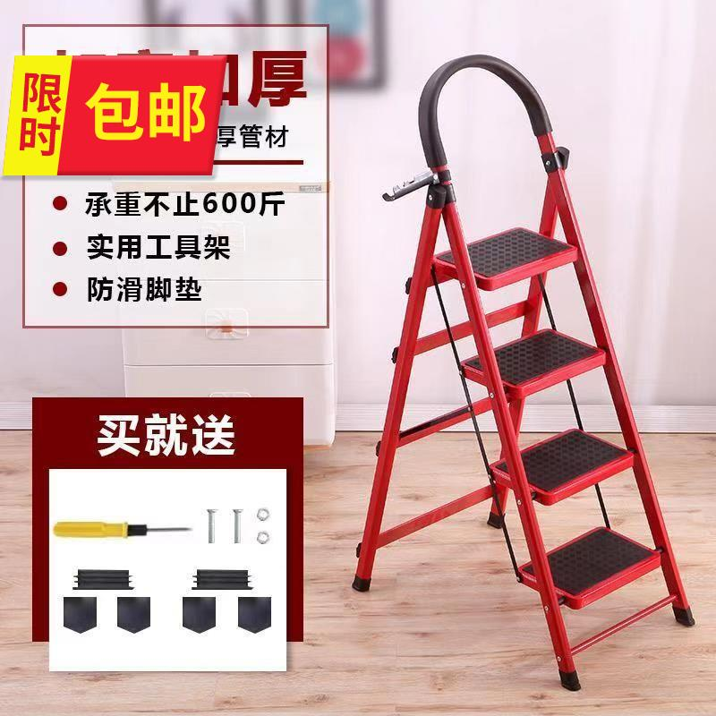 . Household ladder thickened folding ladder miter ladder four five step room nine cabinet staircase engineering ladder