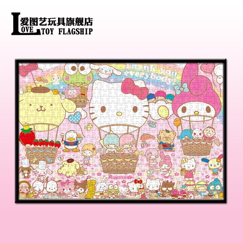 【爱图艺】木质拼图1000片卡通动漫儿童益智解压亲子玩具女孩礼物