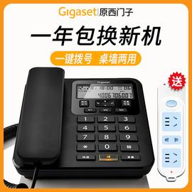 集怡嘉/原西门子DA160固定电话机办公室 座机 家用壁挂式有线固话图片