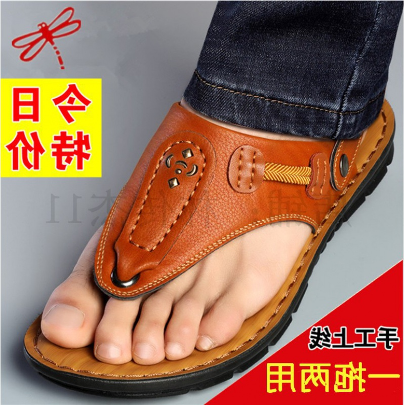 Summer mens sandals mens clip toe flip flops mens casual clip foot mens Beach youth mens shoes