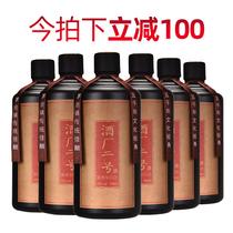 度粮食高度原浆高粱酒糟埋藏老酒53贵州试饮白酒酱香型集客醇酿