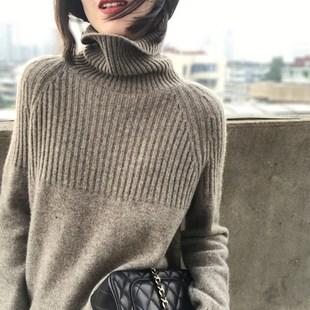 【聚】秒杀价 限量抢购 羊毛绒衫女高领套头毛衣羊毛针织打底贴身
