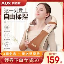 奥克斯颈椎按摩器揉捏披肩颈肩脖子腰部背部肩膀电动家用按摩仪
