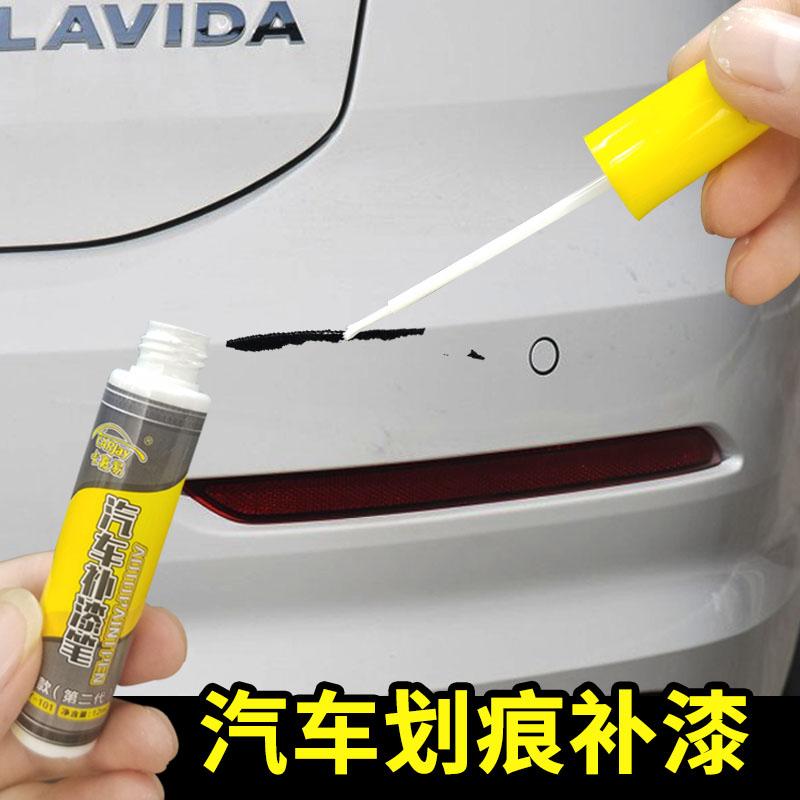 汽车贴纸划痕贴遮盖胶贴大张车子遮挡贴花车漆修复神器车用品大全