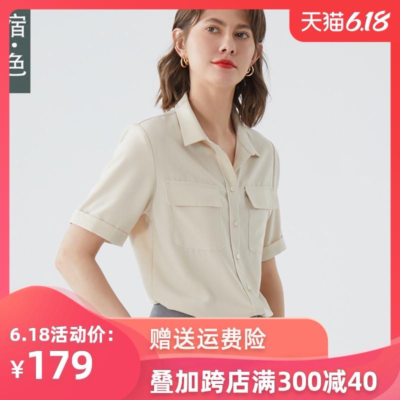 宿色雪纺衫短袖衬衫女2020夏新款军绿色职业衬衣翻领工装百搭上衣