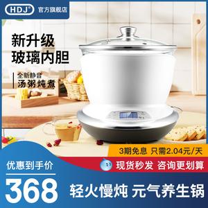 hdj定时电炖锅煲汤家用全自动加厚