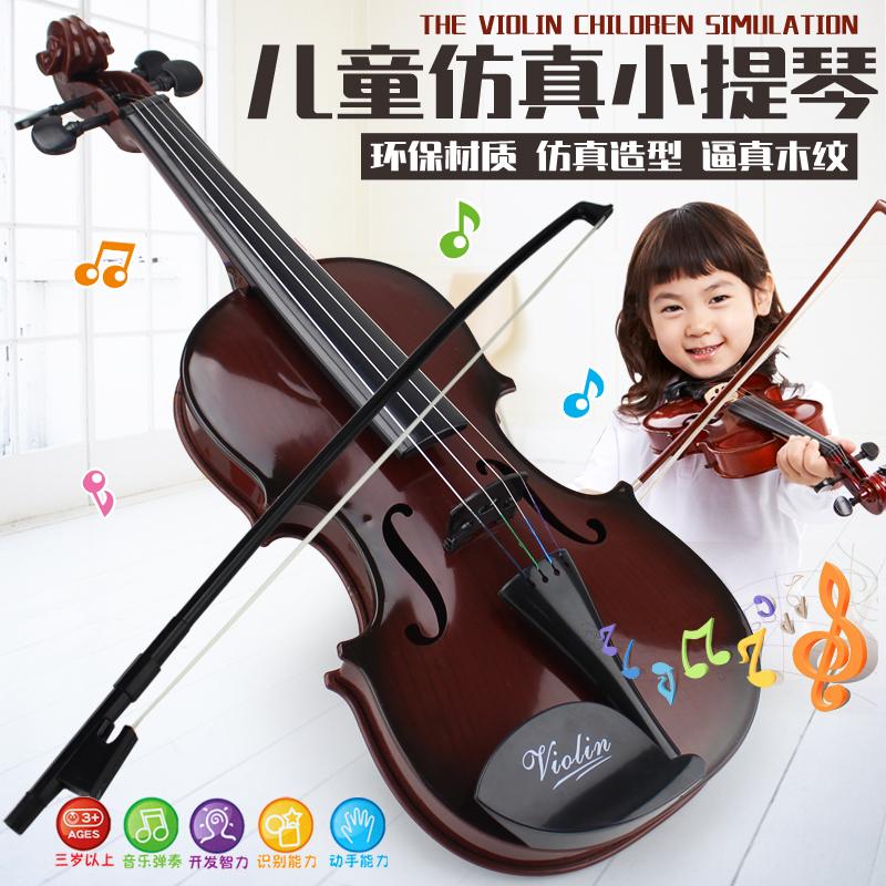 Детские скрипки и гармошки Артикул 609036886189