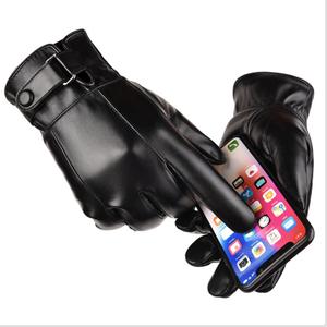 触屏手套男士冬季骑行加绒加厚保暖防风防水户外摩托车骑车皮手套