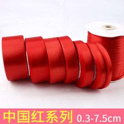 大红色布条缎带发带手工婚庆汽车外视镜飘带空调出风口涤纶布带