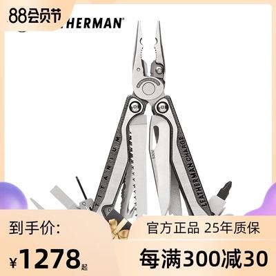 Leatherman美国莱泽曼tti plus多功能组合工具钳子钛合金手柄军刀