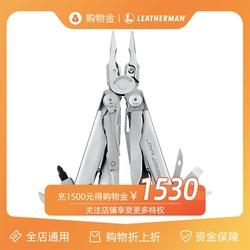 Leatherman美国莱泽曼海啸多功能工具SURGE组合工具钳子多用装备
