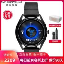 跑步智能多功能运动手表男女官方正品GPS心率Lite235佳明Garmin