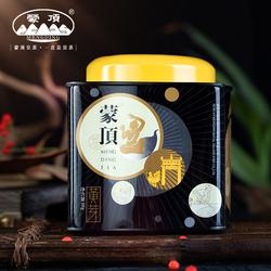 【买二送一】蒙顶皇茶黄芽2020新茶蒙顶山茶明前高山云雾芽头茶叶