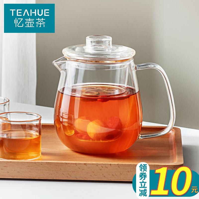 忆壶茶玻璃茶壶泡茶壶耐高温茶具花茶壶加厚家用过滤沏茶壶功夫茶限10000张券