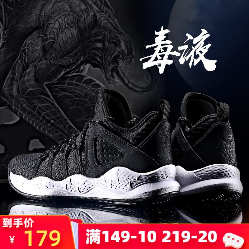 乔丹篮球鞋男鞋2020春秋新款中帮透气轻便减震耐磨外场实战靴球鞋图片